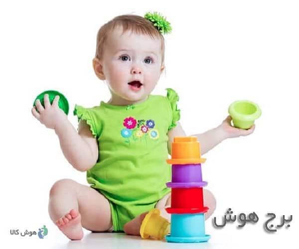 اسباب بازی برج هوش برای کمک به حرف آوردن کودک