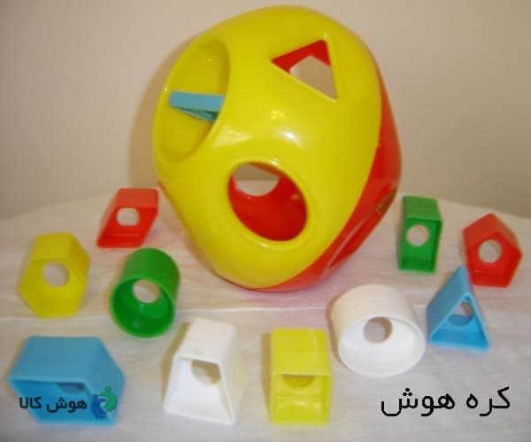 اسباب بازی کره هوش برای کمک به حرف زدن کودک
