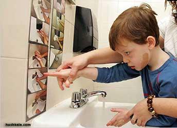 روش تیچ در درمان اوتیسم