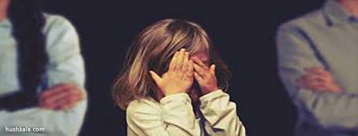 عوارض ترس شدید در کودکان